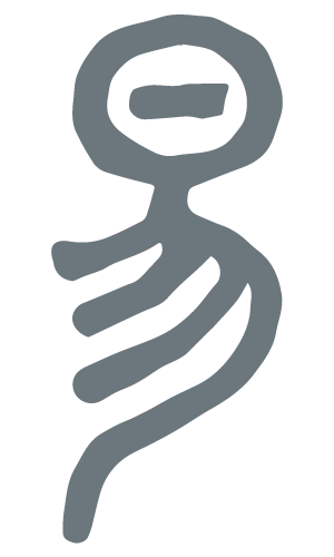 logo Bart Bulteel